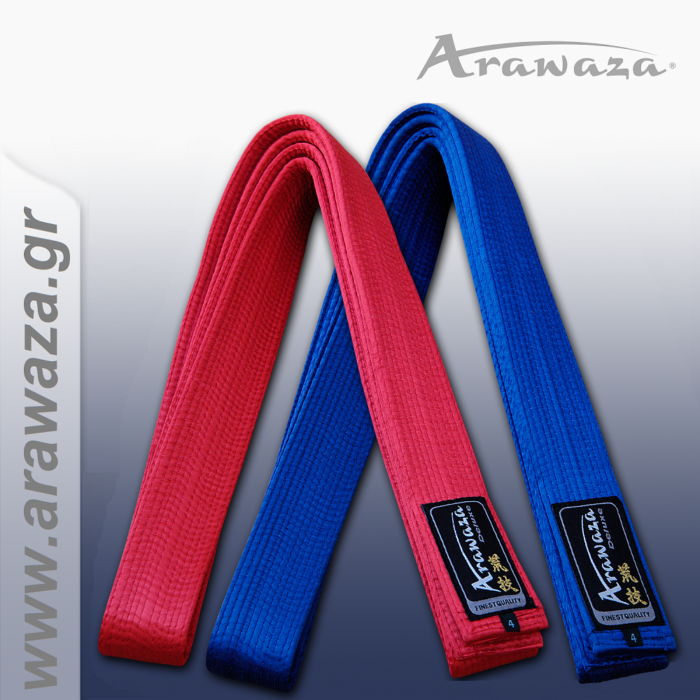 Arawaza Belt Competition
