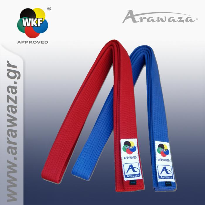 Arawaza WKF Approved Kumite Belts